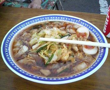 彩華ラーメン(煮卵トッピング)