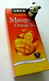 マンゴー&オレンジ