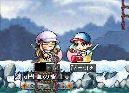 MapleStory 2010-02-28 23-45-23-89