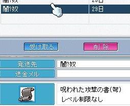 Maple0000_20080901014543.jpg