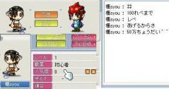 Maple0000_20080910180956.jpg