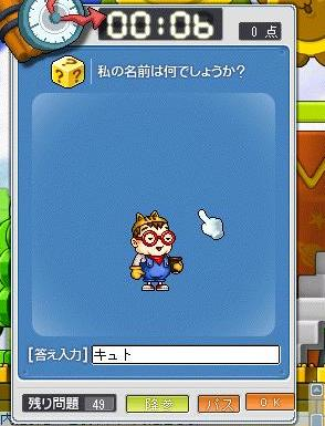 Maple0001_20080828020538.jpg
