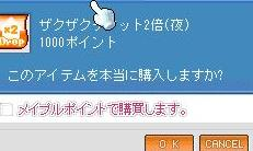 Maple0001_20080901014537.jpg