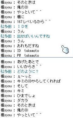 Maple0001_20080910180946.jpg