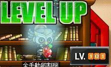 Maple0005_20080815112323.jpg