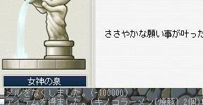 Maple0008_20080904004717.jpg