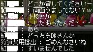 Maple0010_20080904004706.jpg
