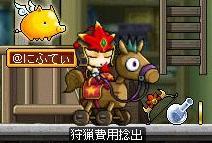 Maple0013_20080904004655.jpg