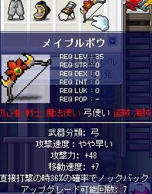 Maple0014_20080904004650.jpg