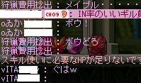 Maple0015_20080904003748.jpg