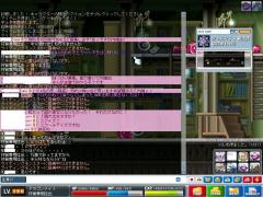 Maple0016_20080830011821.jpg