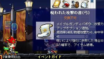 Maple0018_20080904003735.jpg