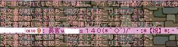 Maple0021_20080904002950.jpg