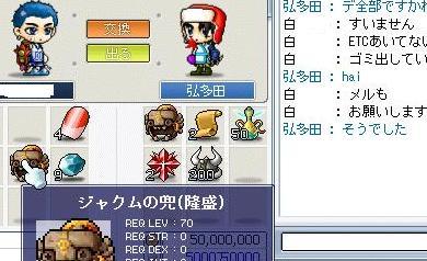 Maple0023_20080904002944.jpg