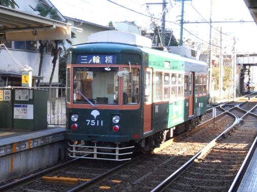 DSCN1919.jpg