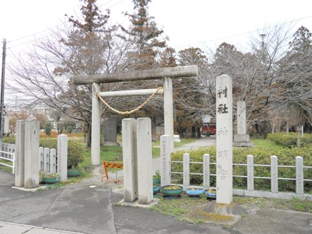 imonomori1.jpg