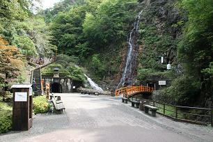 観光坑道入口