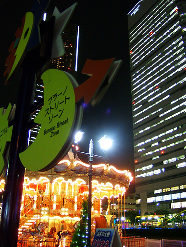 FinePix F700 横浜