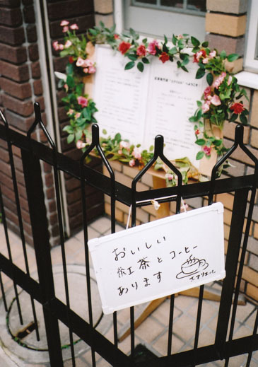 CONTAX T2 横浜