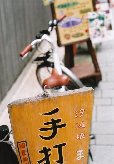 EOS 5QD  横浜