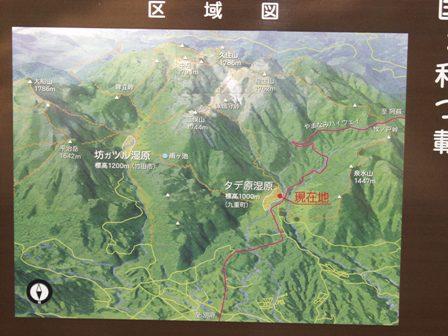 九重連山案内図
