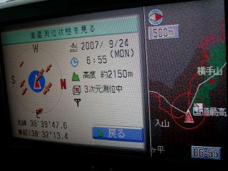 DSCN13060003.jpg