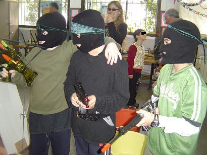 2007Primterrorist.jpg