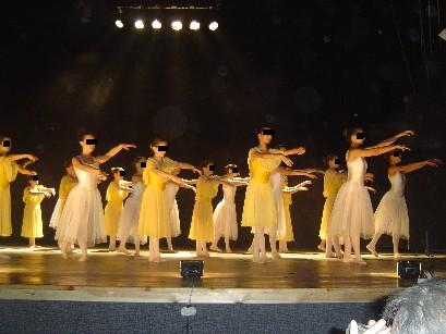 June2006joballet.jpg