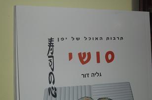 sushinokokoro.jpg