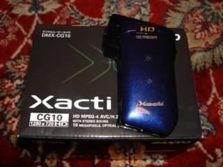 DMX-CG10