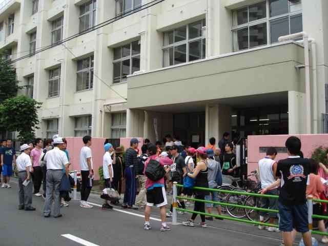 矢口中学校前