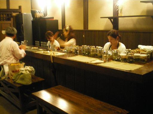 土曜の夜のハーブカフェ