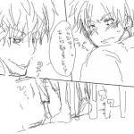 kazuhiro1.jpg