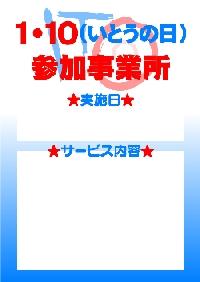 ポスターデザインのコピー