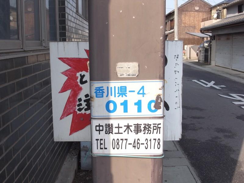 s-R8441094