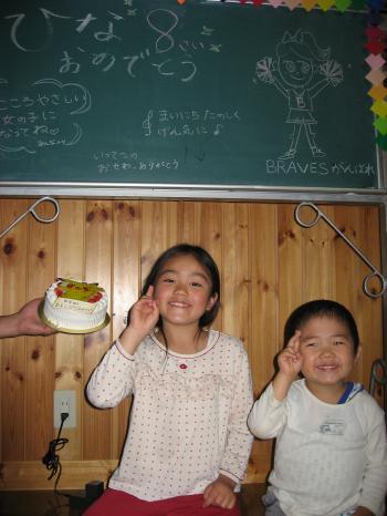 2009_519hina_3.jpg