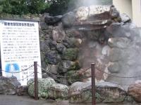 tatumaki_1.jpg