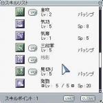 2006012702.jpg