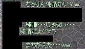 jyunjyou.jpg