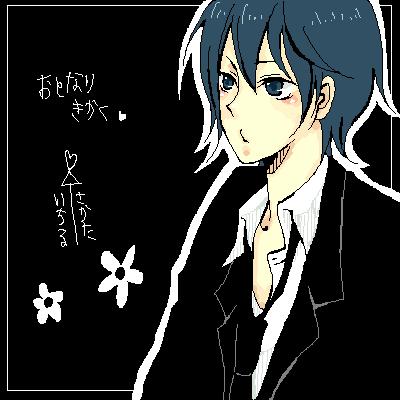 坂田はあはあはあはあはあはあはあ