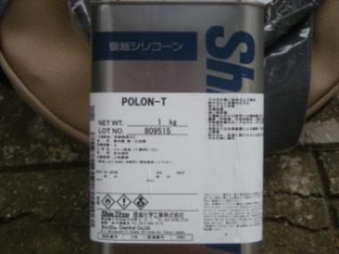 DSCN3499_01.jpg