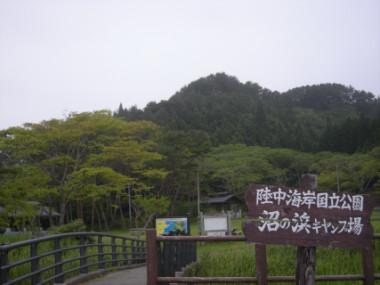 DSCN3549.jpg