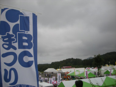 DSCN3849.jpg