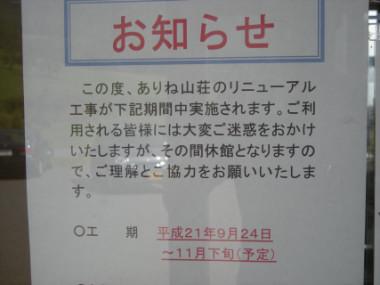 DSCN3882.jpg