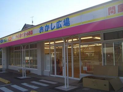 店舗前テント1