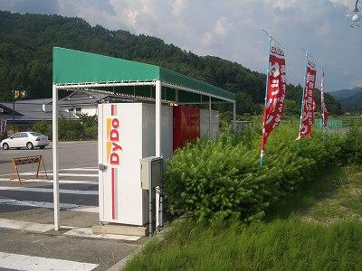 自動販売機テント3