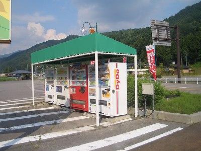 自動販売機テント2