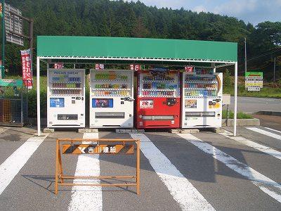 自動販売機テント1