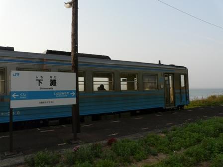 下灘駅 キハ54形 3