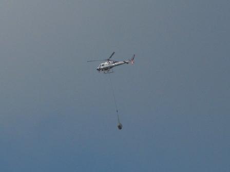 石鎚スカイラインから ヘリコプター 1